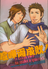 Hetalia Axis Powers Doujinshi Turkey x Greece It takes two to make a quarrel Met
