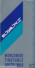 Airline Timetable - El Al - 29/10/96 - Issue 1