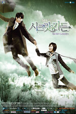 DRAMA -KOREA- SECRET GARDEN -DVD BOX-SET