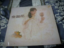 a941981  Feng Fei Fei LP 鳳飛飛 Taiwan Kolin Sealed LP with a Punch Hole at Top Right Corner 金盞花