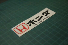 Rare JDM Honda Power of Dreams Sticker Integra Civic Type R S2000 Accord CRZ CRX