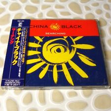 China Black - Searching 1994 JAPAN CD Single 4Trk Mix W/OBI #0706