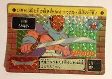 Dragon Quest Warrior Carddass Prism 5