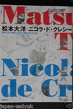 JAPAN Mook: Taiyou Matsumoto + Nicolas de Crecy