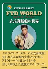 USED Elvis Presley FTD WORLD Guidebook Book Japanese With Obi
