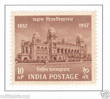 PHILA329 INDIA 1957 SINGLE MINT STAMP OF INDIAN MADRAS UNIVERSITY MNH