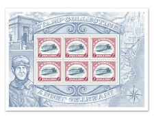 USPS New $2 Stamp Collecting: Inverted Jenny Souvenir Sheet of 6 Stamps