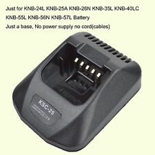 KSC-25 Charger Base no power supply for Kenwood TK-3173 KNB-24L KNB-25A KNB