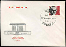 East Germany DDR 1972 Georgi DImitrov FDC First Day Cover #C34173