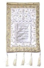 Judaica Wall Decor Home Blessing Gold & Silver Pomegranates Wall Hanging Hebrew