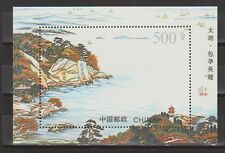 China Chine 2613 blok sheet B 72 MNH PF 1995
