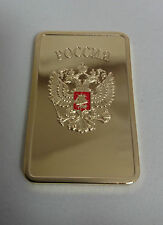 Russland Russia Sowjetunion UDSSR CCCP ЗОЛОТО РОССИЯ Gold Goldbarren vergoldet