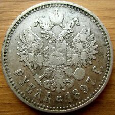 1897 (**) RUSSIA Imperial SILVER Coin 1 Rouble