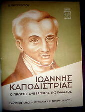 Ioannes Kapodistrias, Capodistrias, Greek SIGNED Ltd Ed. By Gatopoulos 1932