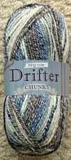 100g Drifter Chunky Knitting Wool Yarn Cotton Mix Multi Chunky King Cole