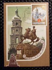 RUSSIA MK 1980 OLYMPICS KIEW MAXIMUMKARTE CARTE MAXIMUM CARD MC CM a8427
