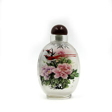 CHINESE INSIDE HAND PAINTED Happy Lucky Peony Flower Twin Birds SNUFF BOTTLE
