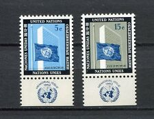 19047A) UNITED NATIONS (New York) 1962 MNH** Nuovi** UNO Martyrs + lab