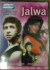 Jalwa - Naseeruddin Shah - Official Bollywood Movie DVD ALL/0 With Subtitles