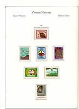 UN Genf Jahrgang 1971 ** postfrisch (kn16_105)