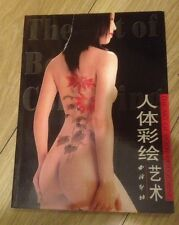 The Art of Body Colouring - Nude Chinese women Body Art.
