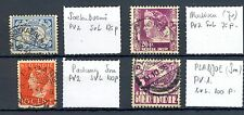 NED INDIE-DUTCH INDIES PUNTVLAK ST PV1/2 =  4 STAMPS =CAT SvL  450  P  VF