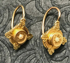 Anciennes boucles d'oreilles or 18k napoléon 3 Earrings old gold 18k napoleon 3