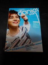 DANIEL LEE CHEE HUN 李桀漢  MALAYSIAN IDOL PROMO CD