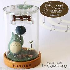Official Studio Ghibli My Neighbour Totoro - Action Music Box
