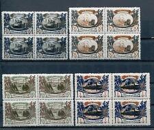 RUSSIA YR 1946,SC 1015-19,MI 999-1002,MNH,BLOCKS 4,WW II INDUSTRIES