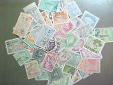 50 DIFFERENT BOLIVIA STAMP COLLECTION - LOT