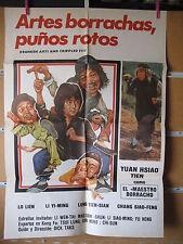A937      ARTES BORRACHAS PUÑOS ROTOS YUEN HSIAO TIEN