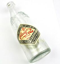 Coca-Cola Coke Glas Flasche USA Bottle 1980 75 Jahre Americus Bottling