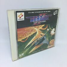 Gradius II Gofer no Yabo NEC PC-Engine Super CD-ROM² Japón JPN