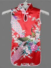 Chinese qi-pao dress Peacock-Red kid's size 6