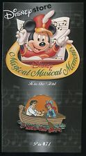 Magical Musical Moments #71 - Kiss The Girl Ariel and Eric- Disney Pin 17423
