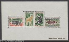 IVORY COAST - 1963 Tourism and Hunting MS - UM / MNH