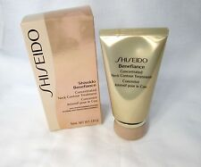 Shiseido Benefiance Concentrated Neck Contour Treatment ~ 1.8 oz ~ BNIB