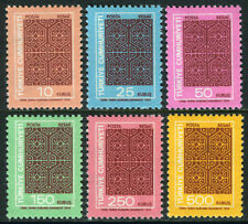 Turkey O132-O137, MI D134-D139, MNH. Official stamps, 1974