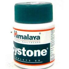 1 tub x Himalaya Herbals Cystone Tablets - 60 Tablets/Tub   |  urinary calculi