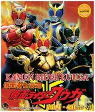 Kamen Rider Kuuga (TV 1 - 49 End) DVD + Free Gift