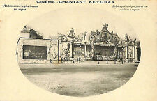 CARTE POSTALE CINEMA AMBULANT KETORZA MACHINE A VAPEUR