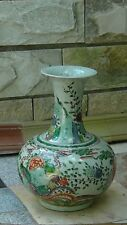 ANTIQUE 19c CHINESE PORCELAIN VASE W/BIRDS,PEONIES& TWO PHOENIX AMID FOLIAGE