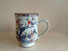 Rare 18th Century Antique Chinese Qianlong Tankard / Mug Collectable