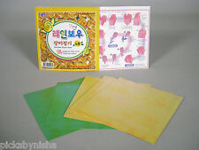 NEW 2 Packs Origami Folding Rose Paper Rainbow Yellow 9 cm 10 Sheets Small