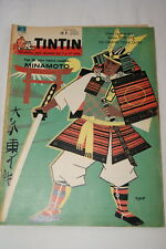 TINTIN JOURNAL  N°9 - 1961  EDITION BELGE
