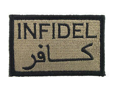 Infidel Arabic Coyote & Black Tactical Funny Hook & Loop Morale Tags Patch