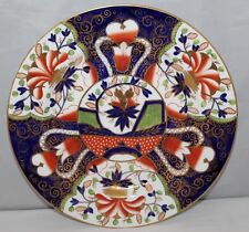 "Royal Crown Derby - Imari 1130 - 10 1/4"" Dinner Plate - 1898 - Antique/Rare"