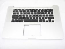 """Macbook Pro 15"""" A1398 Retina late 2013 - mid 2014 topcase with keyboard"""