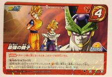 Dragon Ball Miracle Battle Carddass DB15-50 R